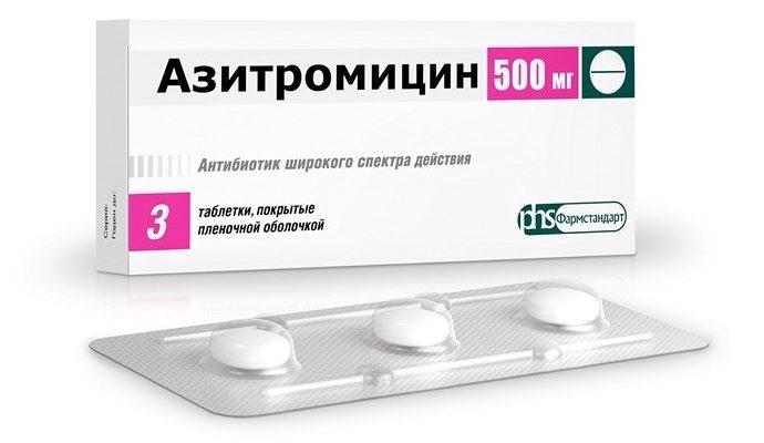 Азитромицин при беременности