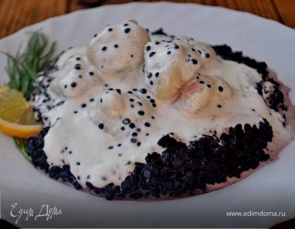Рыбные клецки с черным рисом